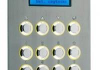2608D-C * Interfon video pentru scara de bloc