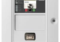 2X-F2-FB2-PRT-45 * Centrala de incendiu adresabila 2 bucle cu interfata utilizator, imprimanta si control semnalizare pompieri