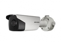 DS-2CD4B26FWD-IZS * 2.0 MP Ultra-Low Light Smart Bullet Camera
