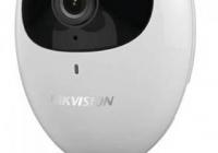 DS-2CV2U01FD-IW * 1.0 MP Network Cube Camera