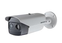 DS-2TD2615-7 * Thermal Bi-spectrum Network Bullet Camera