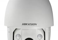 DS-2DE7320IW-AE * 3MP 20X Network IR PTZ Camera