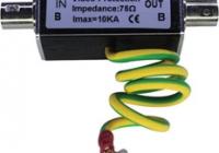 DAP-308 * Protectie la supratensiuni pentru cablu coaxial
