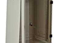 "DW126050 * Dulap cablare structurată MONOBLOCK 19"" 12U 600x500mm"