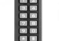 JA-80H * Tastatura de exterior cu cititor RFID incorporat