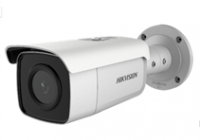 DS-2CD2T26G1-4I * 2 MP IR Fixed Bullet Network Camera