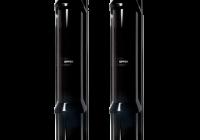 JA-151IR * Wireless 4beam optical barrier