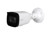 IPC-B2B20-L-ZS * 2MP IR Mini-Bullet Network Camera