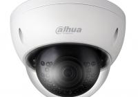 IPC-HDBW1230E * Cameră IP mini dome de exterior 2Megapixeli