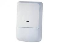 DS935LSN@01 * Detector de miscare IR LSN, unghi larg, tip perdea, IP41