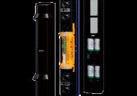 SL-350QFR(C) * Bariera IR de exterior 100m, 4 fascicule, 4 canale, baterii