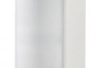 VXi-RDAM * Detector PIR+MW de exterior wireless, raza actiune 12mX12m, 90 grade