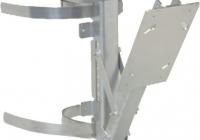 RLS-SB * Suport reglabil pentru detectoarele din gama RLS-3060 REDSCAN