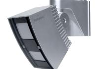SIP-4010 * Detector de miscare PIR exterior comanda CCTV, 40 x 10m, anti-masking, anti-vandal