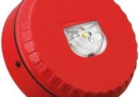 SOL-LX-W-RF-R-D * Dispozitiv conventional de semnalizare optica, de culoare rosie