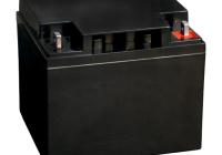 IPS-BAT12V-45AH * 12V Volt 40 AH Battery