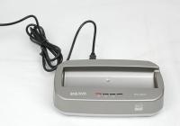 WM-5000T8 * Statie de descarcare evenimente pentru sistemul de verificare tur patrula WM-5000V8 cu comunicatie Wireless 2.4GHz
