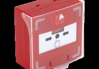 SCP-110-rd * Buton iesire de urgenta cu 3 comutatoare NC-COM-NO, Buzzer si LED bicolor