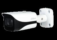 HAC-HFW2501E-A * Camera supraveghere exterior Dahua Starlight, 5 MP, IR 40 m, 3.6 mm