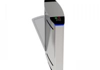 YK-FB221B-S * Modul simplu pentru porti retractabile automate