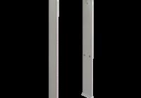 ARS-240/800A/1 * Poarta detectie metale cu o zona si afisaj LED