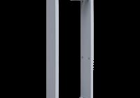 ARS-400/800A/18 * Poarta detectie metale cu 18 zone