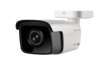 IPC2452-HNB-PIR50-Z2812 * Camera de supraveghere Kedacom bullet IP, 4MP, lentile varifocale 2.8-12mm, motorizate