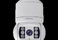 IPC445-H120-N * Camera de supraveghere speed dome IP, 4MP, zoom optic 20X