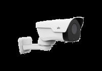 IPC742SR9-PZ30-32G * Camera IP PT 2.0MP, lentila motorizata 3-6 mm