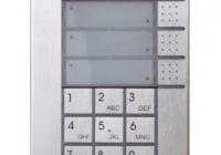 9137131KU * Helios IP Vario 3 Button + Keypad Door Entry Panel