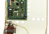 ATS-1250 * Interfata pentru administrare a 4 usi