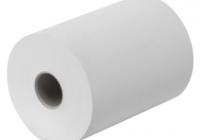 B2869/ B3472 * Rola de hartie termica pentru imprimanta