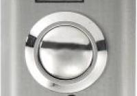 BI-01 * Buton de acces incastrabil din inox