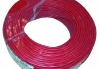 CAB 2x1.5 * Cablu incendiu ecranat si protectie; 2 fire, 2x1.5mm; Standard omologat: UNE-21.022