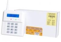 CB32GN * Centrala de alarma WIRELESS cu modul gsm