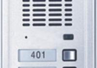 CM-02NE-C 1*4  Panou de apel pentru 4 familii
