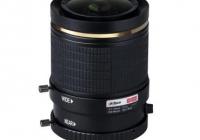 DH-PLZ20C0-D * 12 MegaPixel (4K&Star-light) 3.7-16mm Lens