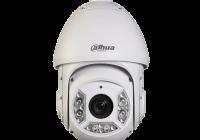 DH-SD6C430U-HN * 4 Mega pixel Full HD 30x WDR Network IR PTZ Dome Camera