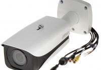 DHI-ITC217-PW1B-IRLZ * 2MP Full HD WDR Network IR Access ANPR Camera