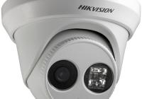 DS-2CD2312-I 4mm * 1.3MP Outdoor Network Mini Eyeball Camera, 4mm