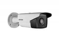 DS-2CE16D1T-IT5 * HD1080P EXIR Bullet Camera [3.6mm]