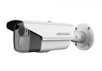 DS-2CE16D5T-VFIT3 * HD1080P WDR Vari-focal EXIR Bullet Camera