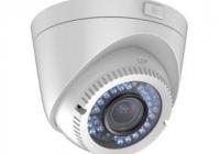 DS-2CE56D1T-VFIR3 * Dome IR FullHD 1080P