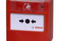 FMC-420RW-GSGRD * Buton adresabil cu geam, de culoare rosie