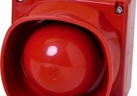 FNM-420-B-RD * Sirena adresabila, de exterior, de culoare rosie