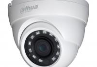 HAC-HDW1220M * Cameră HDCVI de exterior 2Megapixeli