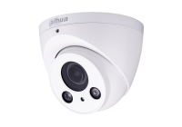 HAC-HDW2221R-Z * 2MP WDR HDCVI IR Eyeball Camera