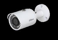 IPC-B1A30 * Cameră IP de exterior mini bullet 3Megapixeli
