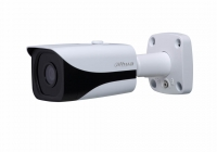 IPC-HFW4220E * 2MP Full HD Network Small IR Bullet Camera