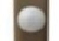 KSI5900002.304 * Carcasa maro pentru detectorii de mișcare velum